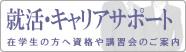 121218__bn_job.jpg