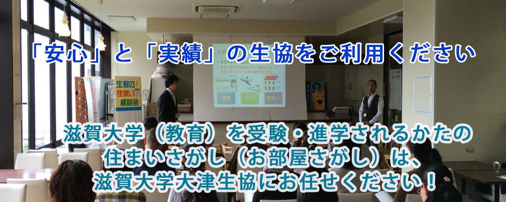 otsu_top_sumai2.png