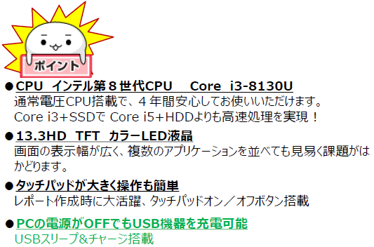 pc01.png