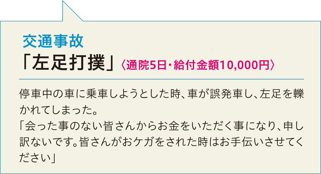 kyufu02.png